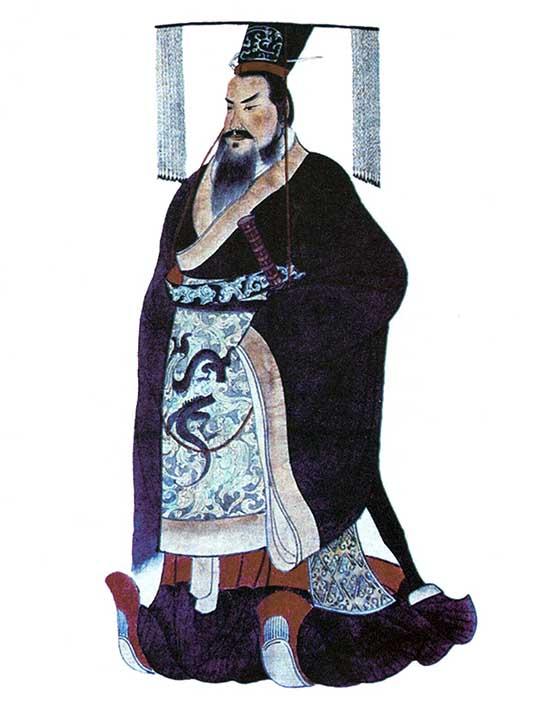 Emperador Qin Shi Huang